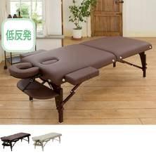 高級低反発ワイド木製折りたたみベッド006SWDX