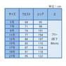 テーパードパンツ EAL676(11号) 6
