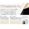 ワンピースE-3093(LL)(ブラック) 6