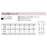 チュニックCL-0182(9号)(ホワイト) 4