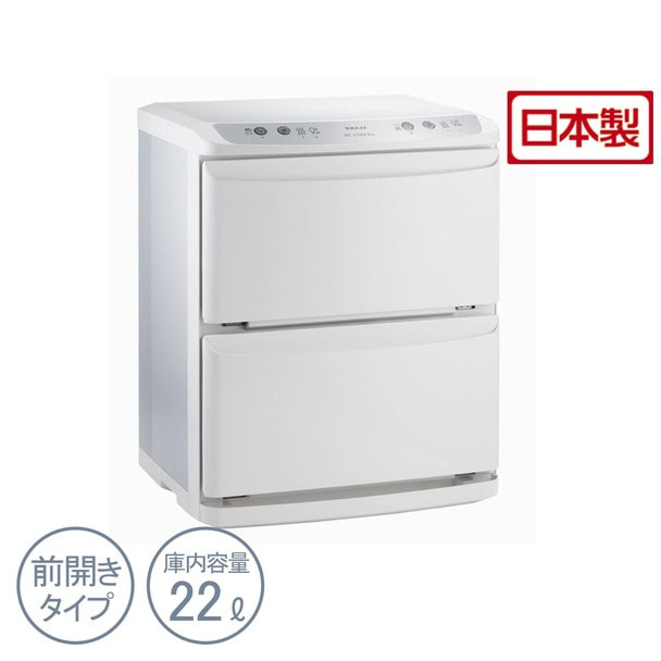 ホットキャビ HC-21UV Pro【殺菌灯付】 1