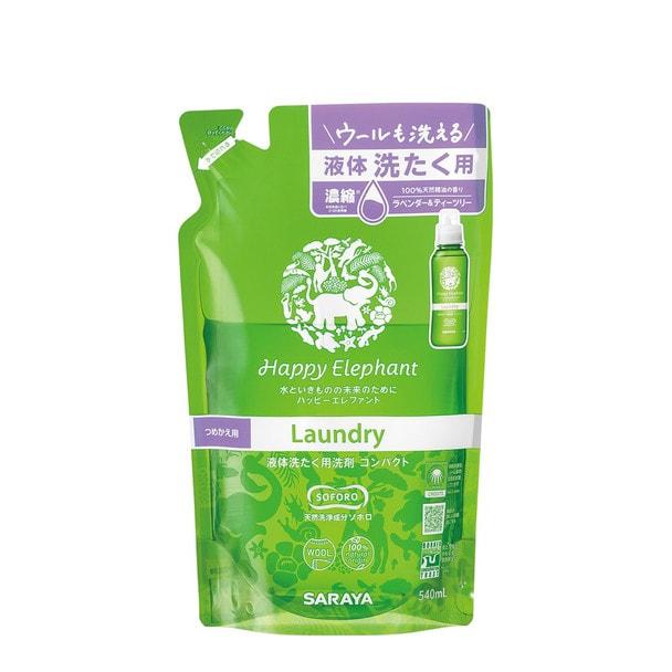 ハッピーエレファント 液体洗濯用洗剤(濃縮タイプ)詰替 540ml 1