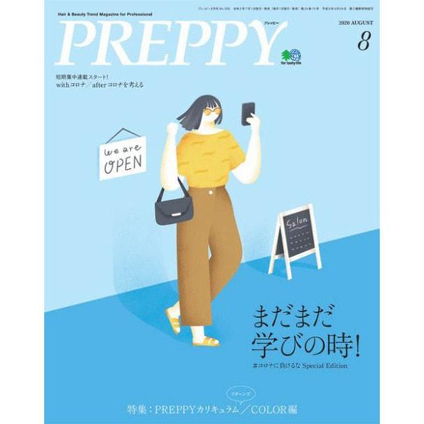 【定期購読】PREPPY (プレッピー)[毎月1日・年間12冊分]