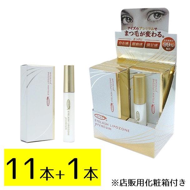 【EYEZ】アイラッシュリポゾーン Premium (6本キットSet) 1