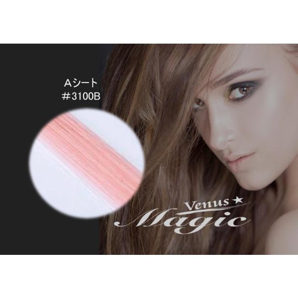 【VENUS COSME】Aタイプ  (4本 1000本) 3100B