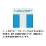 ソーンクロフト ハーブコーディアル DT 375ml 3
