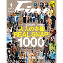 【定期購読】Fine (ファイン)[毎月9日・年間12冊分]