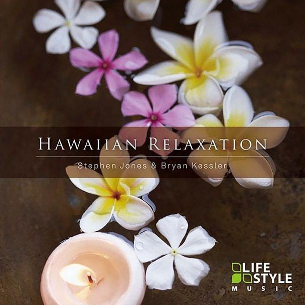 【CD】 ハワイアン・リラクゼーション/スティーブン・ジョーンズ&ブライアン・ケスラー