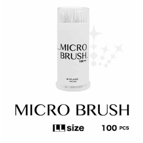 【RLASH】マイクロブラシLL 100本入り
