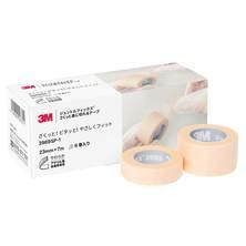 ジェントルフィックス さくっと楽に切れるテープ(12.5mm×7m)24巻