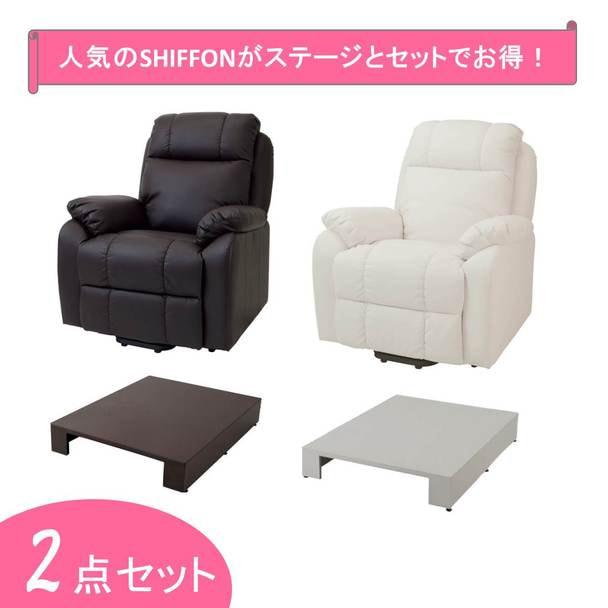 【アイラッシュ】SHIFFONステージセット 1