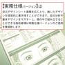 【実務仕様】記憶が残る複写式のデザインレコード(50枚綴り/アイラインエクステ専用)(19081) 2