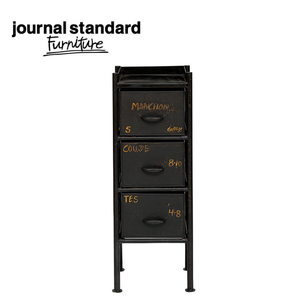 GUIDEL 3DRAWERS CHEST 1