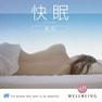 【CD】 快眠~美肌