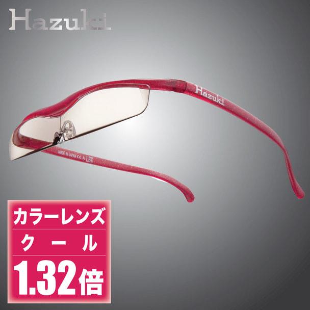 【ハズキルーペ】カラーレンズ クール 1.32倍 ルビー 1