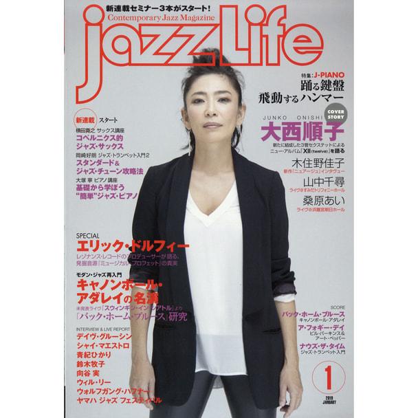 【定期購読】JAZZ LIFE (ジャズライフ) [毎月14日・年間12冊分]