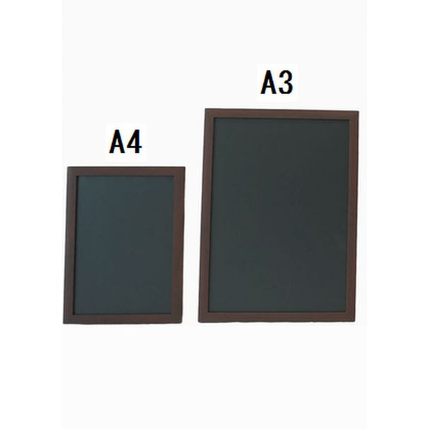 ブラックボード【A4】 1