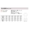 チュニックCL-0203(15号)(ピンク) 7