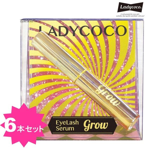 【LADY COCO】アイラッシュセラムグロウ 4.8ml<6本> 1