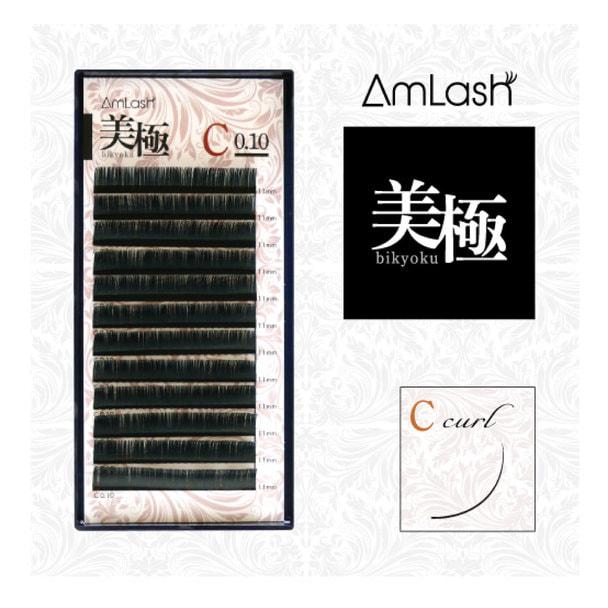 【Amlash】美極[Cカール 太さ0.20 長さ14mm]