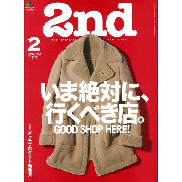 【定期購読】2nd (セカンド)[毎月16日・年間12冊分]