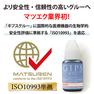 【松風】ギプスグルー■日本製■超速乾・超上級者向け 10ml 2