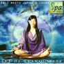 【CD】 SEA OF TRANQUILITY (シー オブ トランキュリティー)