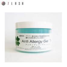 置き型有害物質除去 アンティアレジ―ゲル