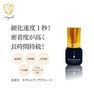 【Angelic】Pro Glue-IS 5ml 2