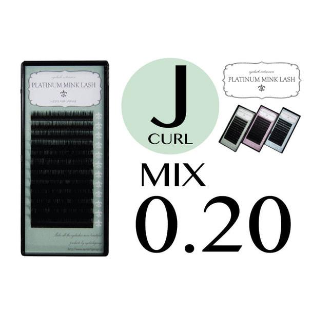 【プラチナミンクラッシュ】Jカール[太さ0.20][長さ8~13mmMIX] 1