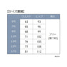 ワイドパンツ NAL014(5号) 8