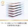 極柔フラットラッシュ <カラー4色>[Cカール太さ0.15長さ11mm] (16列) 8