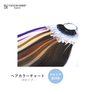 【VENUS COSME】ヘアカラーHチャート 全26色 1