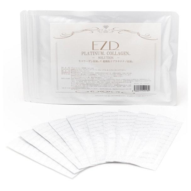 【EZD】 プラチナコラーゲン 5ml 1