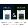 【NUMERO】フラットラッシュ <ノーブルブルー&グリーンブラックMIX>(200個限定) 3