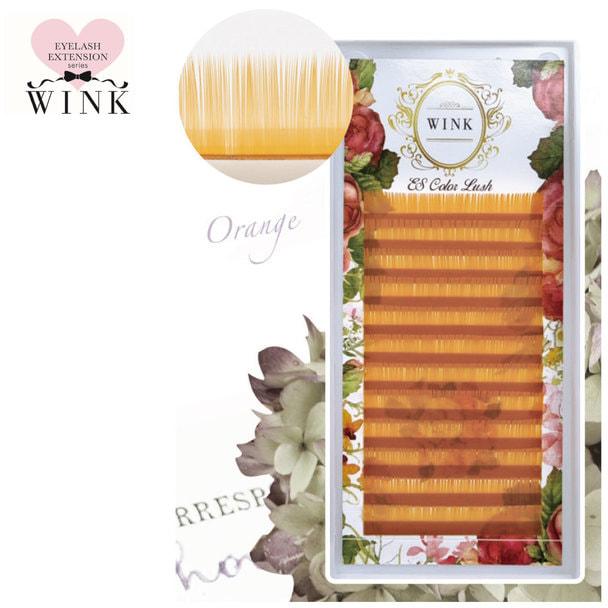 【WINK】オレンジ[Jカール 太さ0.15 長さ13mm]