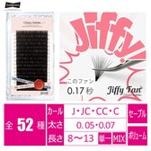 107143_【LADY COCO】クラッシーセーブル Jiffy fan.jpg