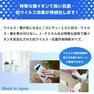 【松風】安定化銀イオン抗菌液 CF01MK 50ml 5本セット (理美容事業者向け抗ウイルス・抗菌液) 6