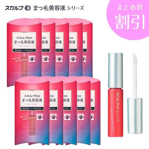 【スカルプD】ピュアフリーアイラッシュセラム 6ml 10本セット 1