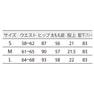 NADパンツ(レディス)NAD7001-2(S)(ブラック) 6