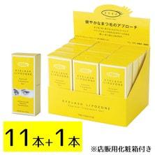 【EYEZ】アイラッシュリポゾーン 15g(11本+1本無償サービス)