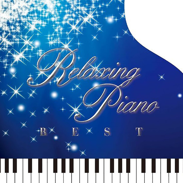 【CD】 リラクシング・ピアノ~ベスト ディズニー・コレクション (2枚組)