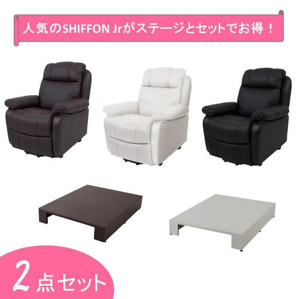 【アイラッシュ】SHIFFON Jrステージセット 1
