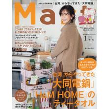 【定期購読】Mart (マート) [毎月28日・年間12冊分]