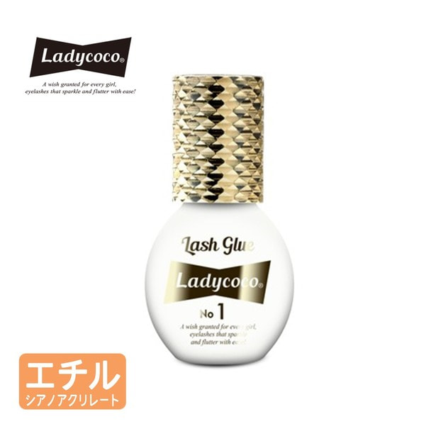 【LADYCOCO】Lash Glue No1 5ml 1