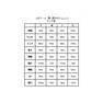 愛し愛されチュニック(M)(ホワイト) 4