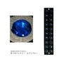 トルマリン耳ツボジュエリーSS9  ブルー3色セット 2