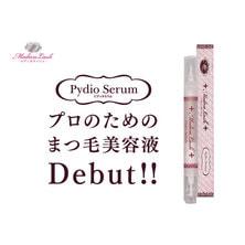 【メディカラッシュ】ピディオセラム〈まつ毛美容液〉 2.8ml 【お得な12本セット】