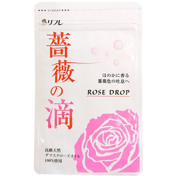 薔薇の滴(62粒) 1