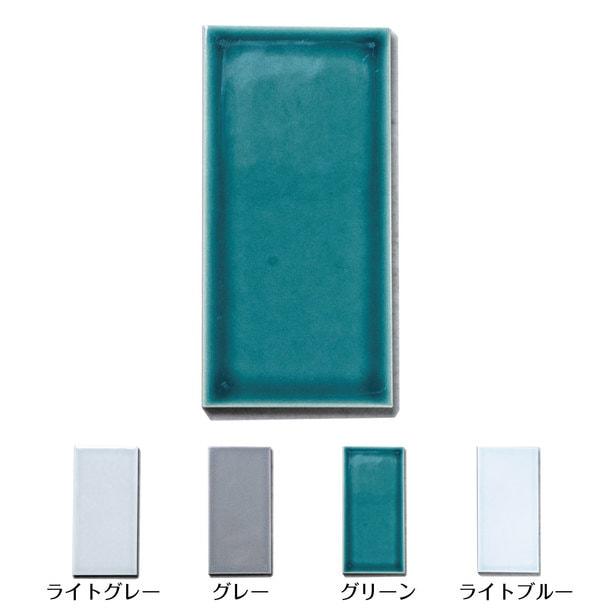 【TRUMP】ラッシュプレート[グリーン] 1